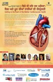 Getting to the Heart of the Matter: Cardiovascular Health forum in Kamloops, October 21