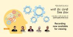 Free Mental Health & Wellness public forum in Punjabi