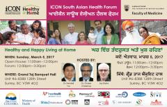 FREE iCON Punjabi Health Forum