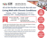 March 2018 FREE iCON South Asian Health Forum ਮੁਫ਼ਤ ਆਈ ਕੌਨਸਾਊਥ ਏਸ਼ੀਅਨ ਹੈੱਲਥ ਫੋਰਮ
